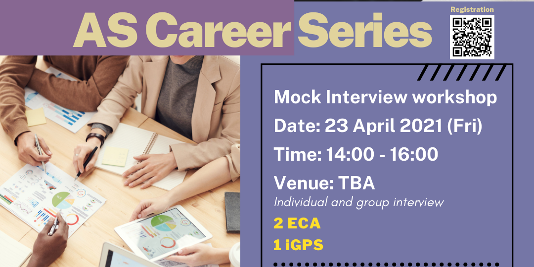 Interview workshop